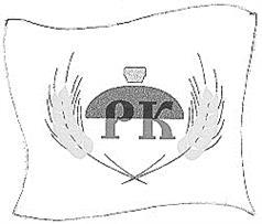 Товарный знак №165862 РК PK