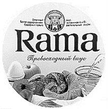 Товарный знак №165925 RAMA A D ПРЕВОСХОДНЫЙ ВКУС
