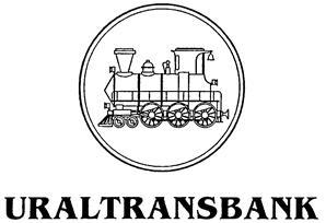 Товарный знак №166113 URALTRANSBANK