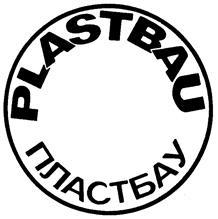 Товарный знак №166231 PLASTBAU ПЛАСТБАУ