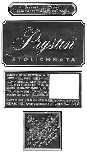 Товарный знак №166301 PRYSTIN СПИ STOLICHNAYA PREMIUM VODKA