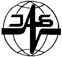 Товарный знак №166569 IAS