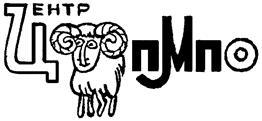 Товарный знак №166737 ЦЕНТР ПМПО