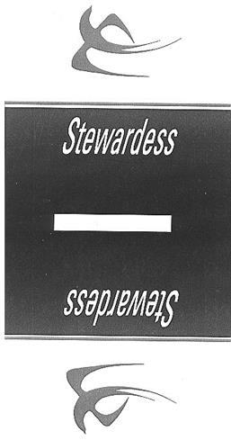 Товарный знак №166746 STEWARDESS