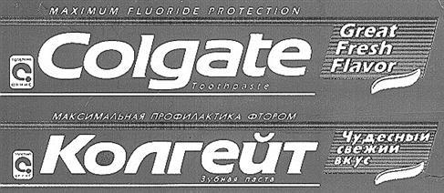 Товарный знак №167156 COLGATE КОЛГЕЙТ ЗУБНАЯ ПАСТА TOOTHPASTE