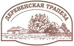 Товарный знак №328740 ДЕРЕВЕНСКАЯ ТРАПЕЗА