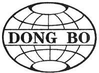 Товарный знак №328758 DONGBO DONG BO