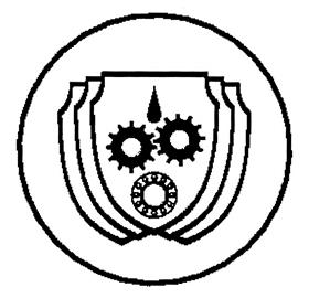 Товарный знак №328998