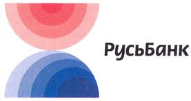Товарный знак №329136 РУСЬ БАНК РУСЬБАНК