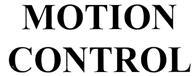 Товарный знак №329224 MOTION CONTROL