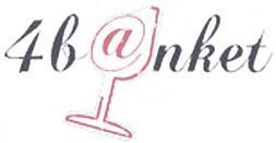 Товарный знак №329253 FOURBANKET BANKET 4B BANKET 4BANKET 4B@NKET