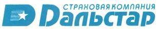 Товарный знак №329255 ДАЛЬСТАР ДАЛЬСТАР СТРАХОВАЯ КОМПАНИЯ