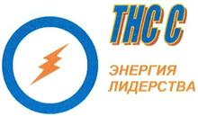 Товарный знак №329265 ЭНЕРГИЯ THC ТНС С ЭНЕРГИЯ ЛИДЕРСТВА