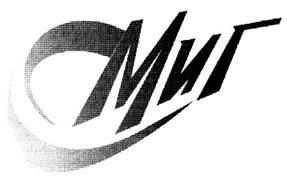 Товарный знак №329294 МИГ
