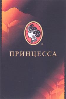 Товарный знак №329362 ПРИНЦЕССА