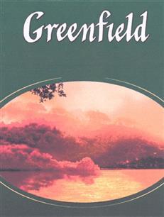 Товарный знак №329378 GREENFIELD
