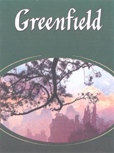 Товарный знак №329381 GREENFIELD