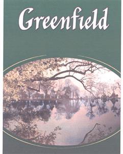 Товарный знак №329382 GREENFIELD
