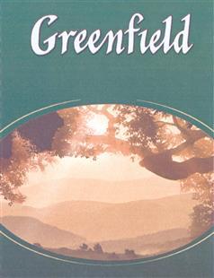 Товарный знак №329384 GREENFIELD
