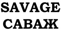 Товарный знак №331186 SAVAGE САВАЖ