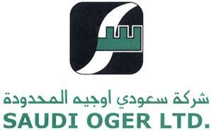 Товарный знак №331225 SAUDI OGER SAUDI OGER LTD