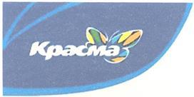 Товарный знак №331242 KPACMA КРАСМА