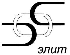 Товарный знак №331372 ЭЛИТ