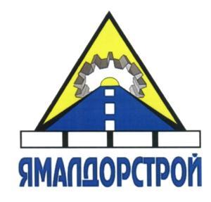 Товарный знак №583107 ЯМАЛДОРСТРОЙ