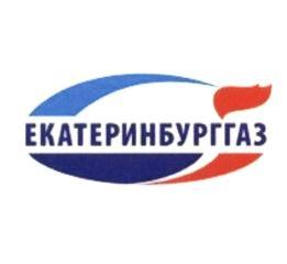 Товарный знак №583186 ЕКАТЕРИНБУРГГАЗ