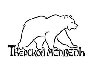 Товарный знак №583226 ТВЕРСКОЙ
