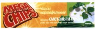 Товарный знак №583227 БЕЛПРОДУКТ