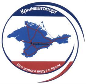 Товарный знак №583263 КРЫМАВТОПОРТ