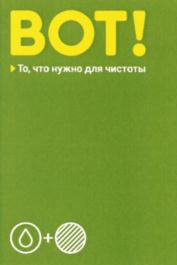 Товарный знак №583308 ВОТ