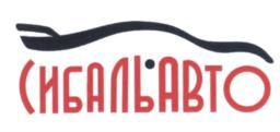 Товарный знак №583343 СИБАЛЬ
