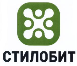 Товарный знак №583373 СТИЛОБИТ