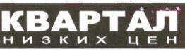 Товарный знак №583376 КВАРТАЛ