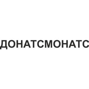 Товарный знак №583459 ДОНАТС
