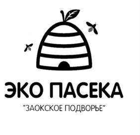 Товарный знак №583534 ЭКОПАСЕКА