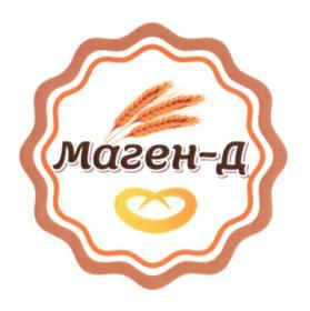 Товарный знак №583694 МАГЕНД