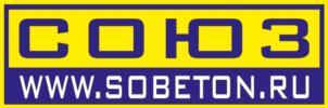 Товарный знак №753799 СОЮЗ SOBETON.RU