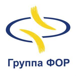 Товарный знак №753856 ГРУППА ФОР
