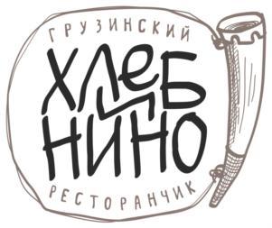 Товарный знак №755214 ХЛЕБ И НИНО ГРУЗИНСКИЙ РЕСТОРАНЧИК