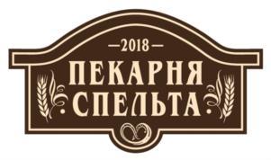 Товарный знак №755253 ПЕКАРНЯ СПЕЛЬТА 2018