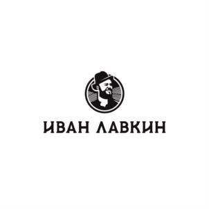 Товарный знак №755276 ИВАН ЛАВКИН