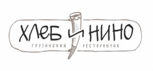Товарный знак №755415 ХЛЕБ И НИНО ГРУЗИНСКИЙ РЕСТОРАНЧИК
