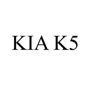 Товарный знак №755471 KIA K5