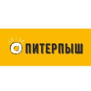 Товарный знак №755514 ПИТЕРПЫШ