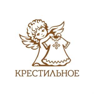 Товарный знак №755523 КРЕСТИЛЬНОЕ