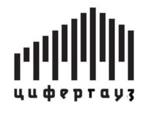 Товарный знак №755580 ЦИФЕРГАУЗ
