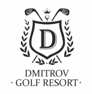 Товарный знак №755583 DMITROV GOLF RESORT